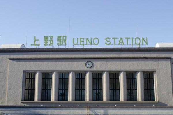 RT Iriya Station Front