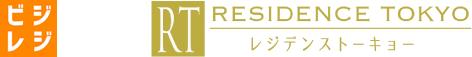 ビジネスレジデンス-2021年春の研修&異動キャンペーン